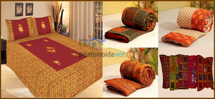 home decor stores in noida home decor handloom dealers in greater noida 12542